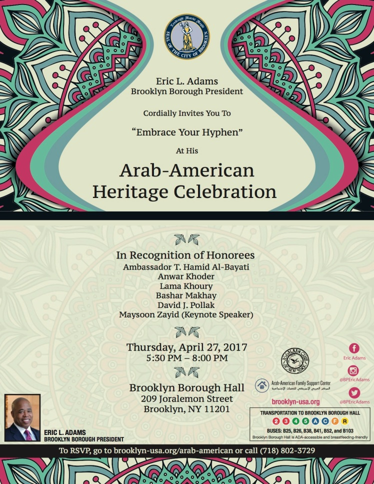 Arab-AmericanHeritage17_invite. copy